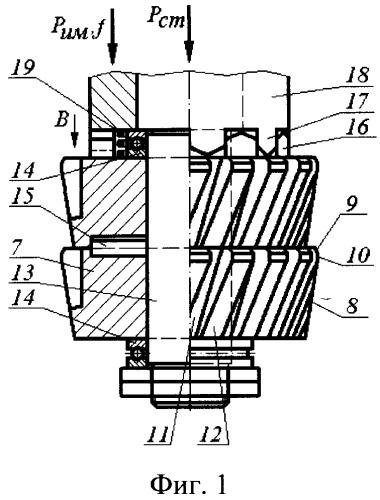 Инструмент для чистовой обработки с калиброванием металлических внутренних цилиндрических поверхностей деталей