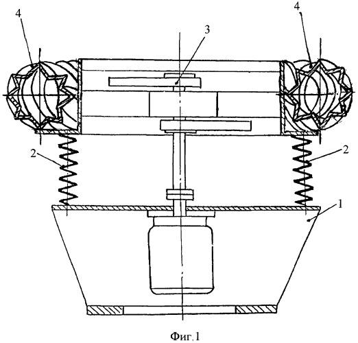Вибрационный бетоносмеситель