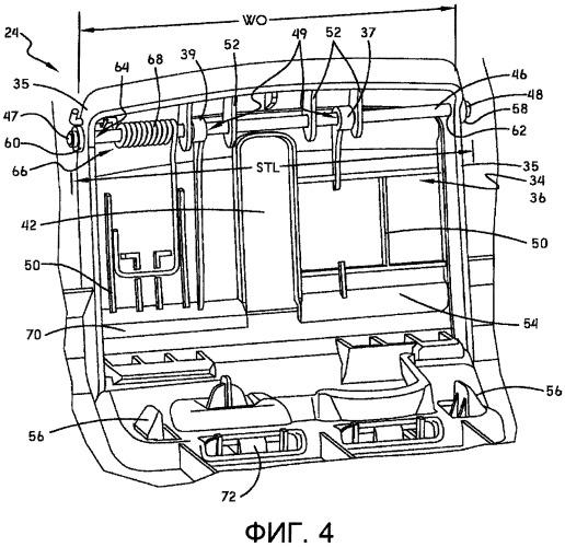 Крышка в сборе для фиксатора багажного отсека транспортного средства