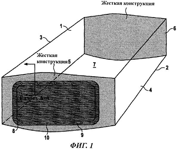 Резервуар для содержания текучей среды внутри камеры