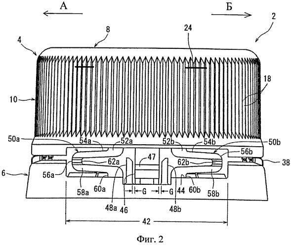 Выполненная из синтетической смолы крышка контейнера