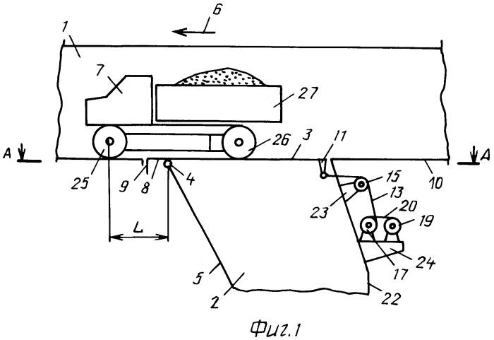 Комплекс для разгрузки подземных автомобилей-самосвалов в приемный бункер