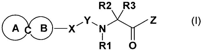 Спироциклические нитрилы в качестве ингибиторов протеазы