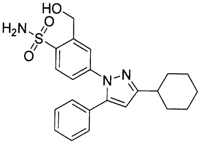 Производное циклогексана и его фармацевтическое применение