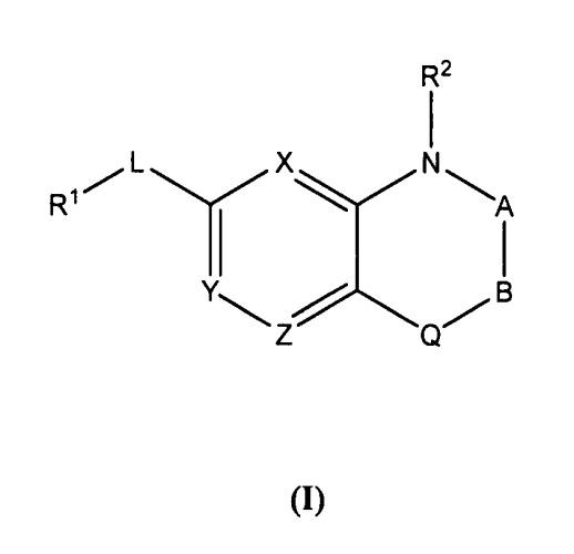Гетероарильные соединения, содержащие их композиции и способы лечения с применением этих соединений