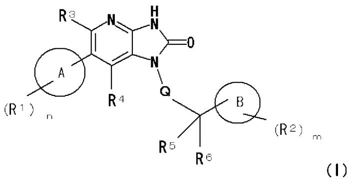Производные имидазопиридин-2-она, обладающие mtor ингибирующей активностью