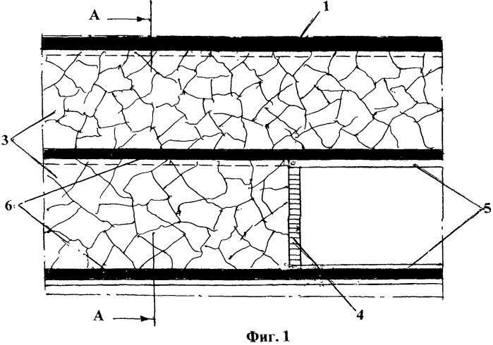 Способ разработки свиты сближенных пластов угля криолитозоны