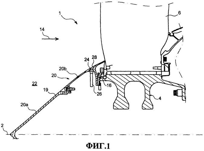 Вентилятор для турбомашины летательного аппарата и турбомашина летательного аппарата, содержащая такой вентилятор