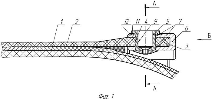 Корпус ракетного двигателя твердого топлива