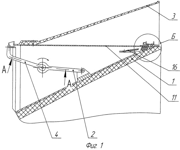 Раздвижное сопло ракетного двигателя