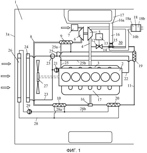 Устройство для охлаждения рециркулирующих выхлопных газов двигателя внутреннего сгорания
