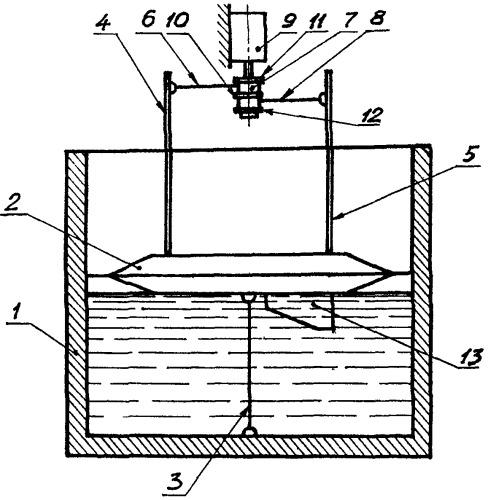 Волновая энергетическая установка