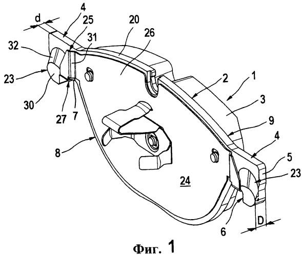 Тормозная накладка для дискового тормозного механизма с укороченной накладкой