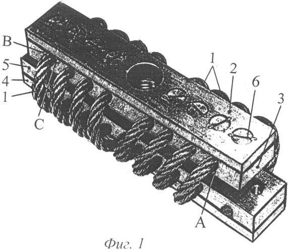 Канатный виброизолятор