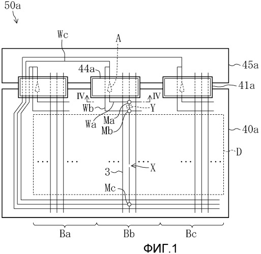 Устройство дисплея, способ его изготовления и подложка активной матрицы