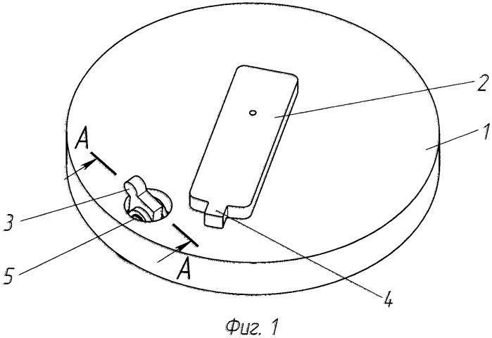 Ограничитель вращения для симметричного полного оборота поворотной платформы