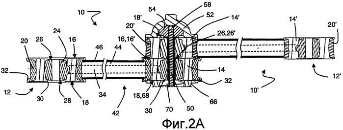 Соединительный электрод в виде стержня с плоской контактной поверхностью