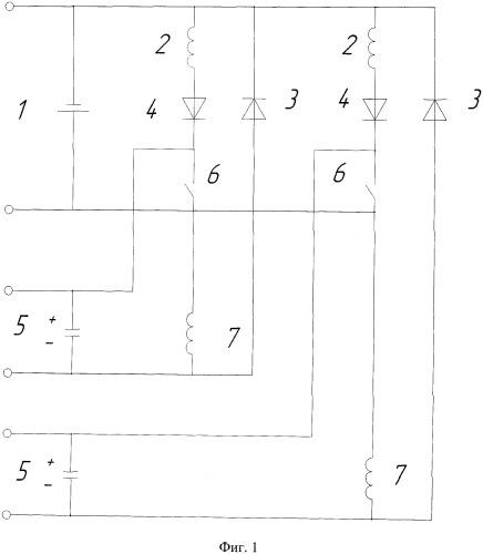 Вентильно-индукторный генератор