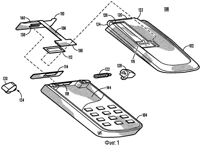 Устройство беспроводной связи, использующее управляемые импедансы между частями для совместимости со слуховым аппаратом
