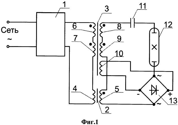 Пускорегулирующее устройство для газоразрядных ламп высокого давления