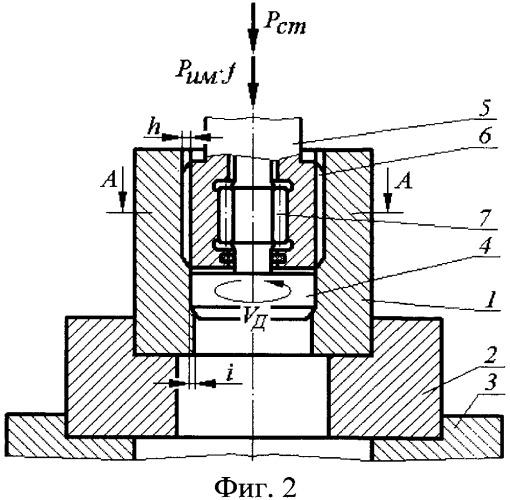 Устройство для обработки сложнопрофильных отверстий