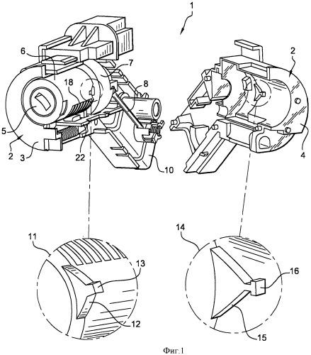 Противоугонное устройство для рулевой колонки