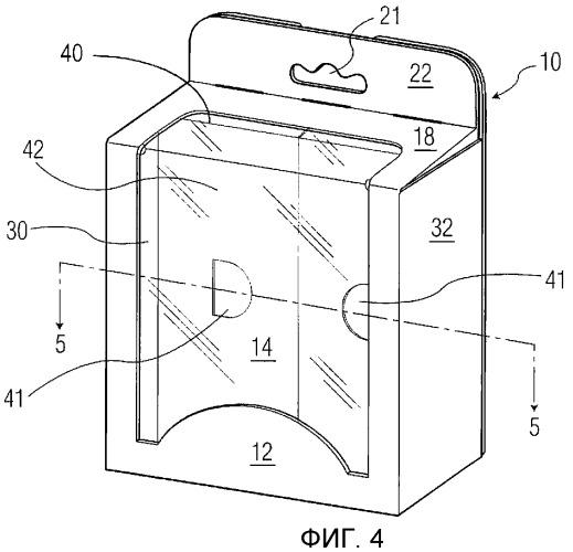 Демонстрационная коробка для нескольких изделий
