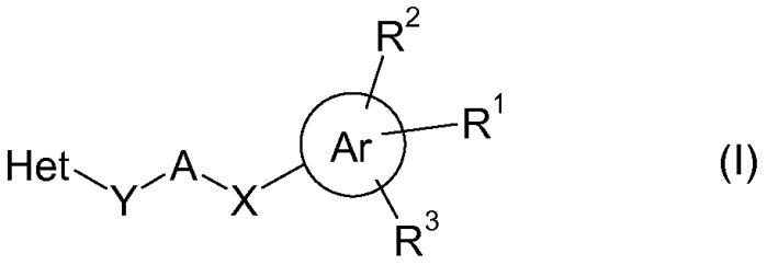 Гетероциклические соединения в качестве положительных модуляторов метаботропного глутаматного рецептора 2 (рецептора mglu2)