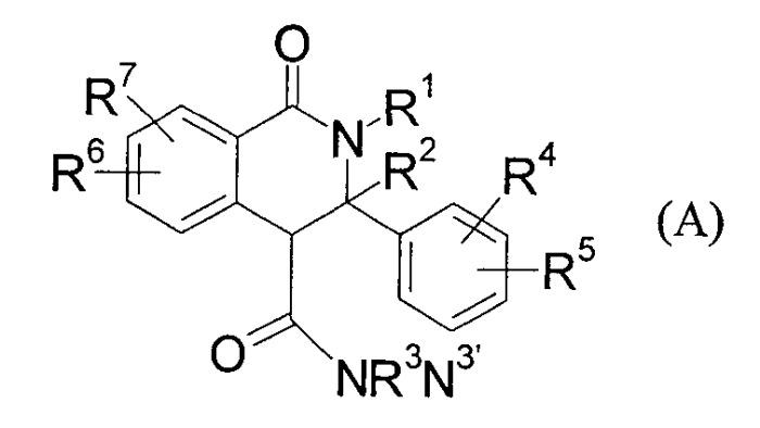 Производное тетрагидроизохинолин-1-она или его фармацевтически приемлемая соль, полезные в качестве антагониста вв2