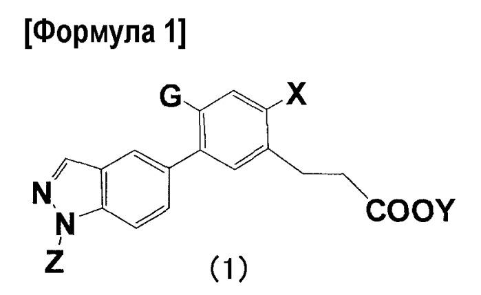 Производное фенилпропионовой кислоты и его применение