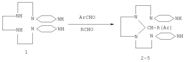 Способ получения n,n'-бис( -пиперазиноэтил)-2-арил(алкил) имидазолидинов