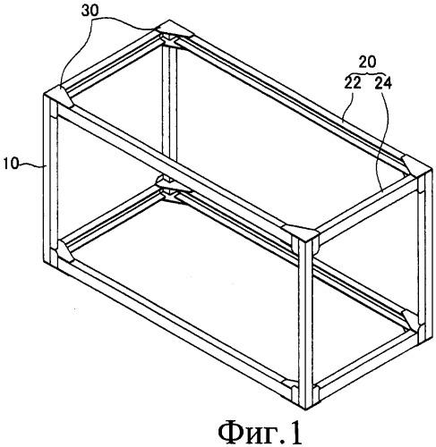 Строительный модульный блок