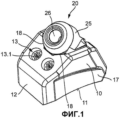 Резцедержатель и базирующая деталь для приема резцедержателя