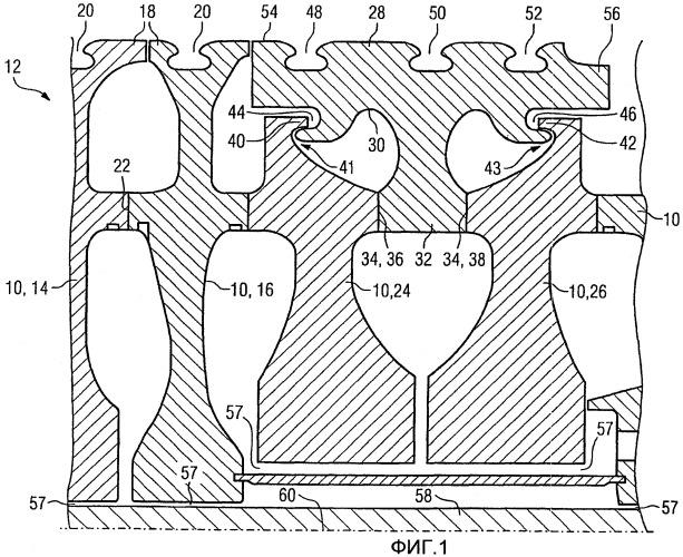 Ротор для лопаточной машины с осевым потоком