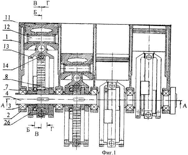 Механизм преобразования возвратно-поступательного движения поршня во вращательное двумя подвижными зубчатыми рейками на шатуне в двигателе внутреннего сгорания