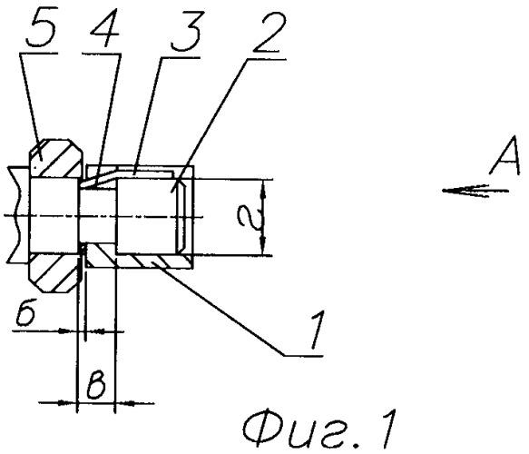 Устройство фиксации на цилиндрической поверхности
