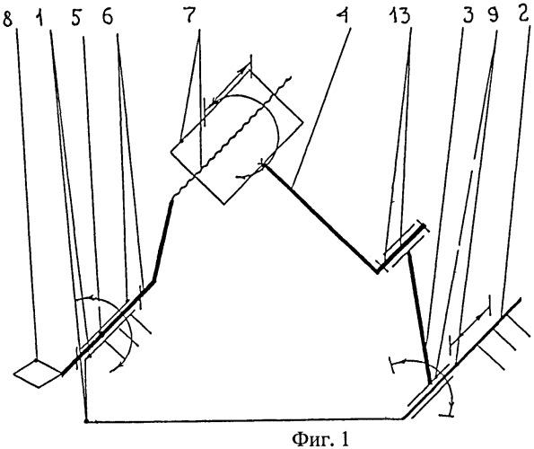 Реверсивный кривошипно-ползунный механизм