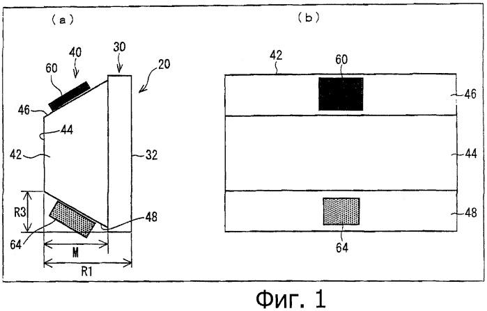 Жидкокристаллический дисплей и жидкокристаллическое устройство отображения