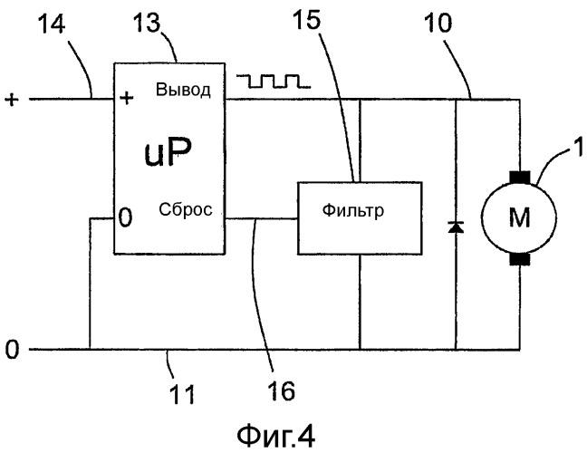 Система электропитания и способ управления механически переключаемым электродвигателем