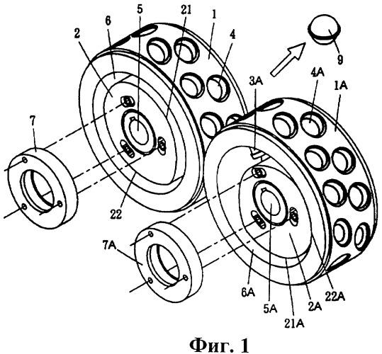 Двойной роликовый механизм с устройством выброса, предназначенный для машины для формования пищевых продуктов