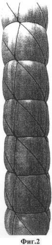 Рукавообразная сетка оболочки для колбасных изделий, оболочка для колбасных изделий и колбасное изделие с колбасной оболочкой