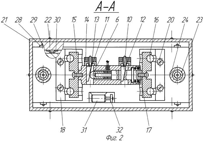 Устройство для микроподачи заготовок при шлифовании