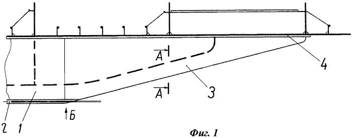 Конструкция скулового киля судна переходного режима движения (варианты)