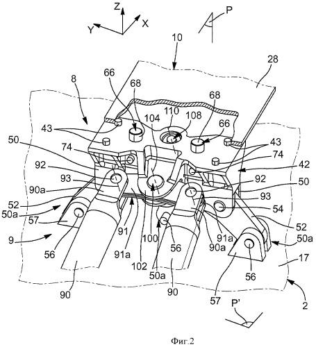 Конструкция для установки двигателя на самолете с присоединенной в четырех точках траверсой
