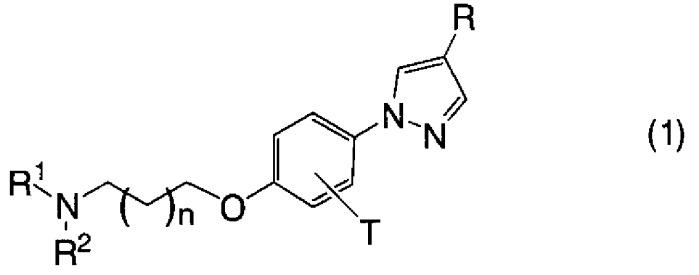 Фенилпиразольные производные