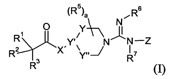 Гуанидинсодержащие соединения, применимые в качестве антагонистов мускариновых рецепторов