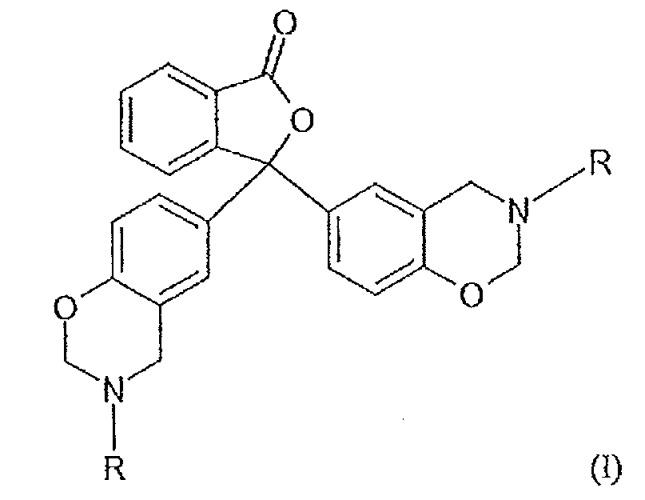 Безгалогеновые, основанные на безоксазине, отверждаемые композиции с высокой температурой стеклования