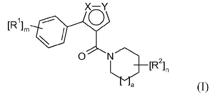 Производные изоксазола в качестве модуляторов 11-бета-гидроксистероиддегидрогеназы 1 типа