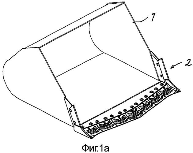 Быстроизнашиваемая деталь ковша погрузочной или землеройной машины, ее крепежный элемент и система быстроизнашиваемой детали, ковш и погрузочная или землеройная машина