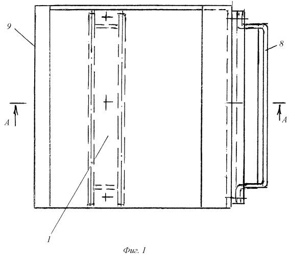 Инструмент для нанесения штукатурного раствора на поверхности зданий и сооружений